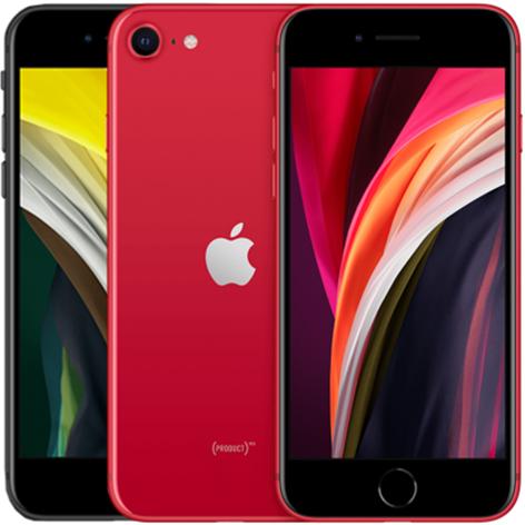 Apple,iPhone,SE,2020,Apple iPhone SE 2020,SE2020,iPhoneSE2020,#iPhoneSE2020,#SE2020,So kann ma...png