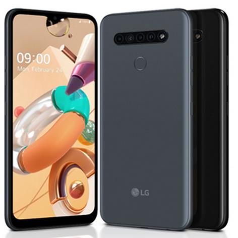 LG K41s,LG K51s,LK K61,LGK41s,LGK51s,LGK61,neue LG Smartphones,neue LG Modelle,neue Geräte von...png