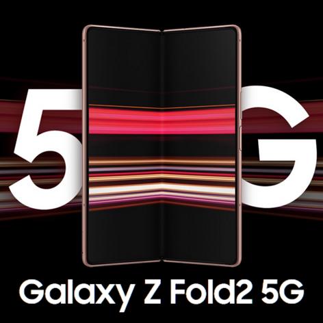 Samsung,Galaxy,ZFold2,5G,#Samsung,#SamsungGalaxy,#GalaxyZFold2,#ZFold2,Samsung Galaxy Z Fold2 ...png