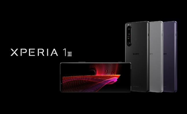 #Sony #Xperia #1III #Xperia1III #SonyXperia1III #SonyXperia Sony Xperia 1 III Ratgeber Tipps T...png