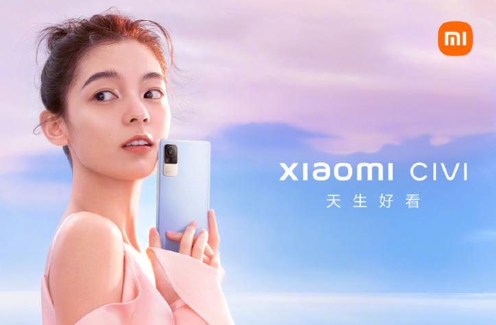 Xiaomi Civi #Xiaomi #Civi #XiaomiCivi Ratgeber Tipps Tricks Anleitungen FAQ Hilfen Tipps und T...png