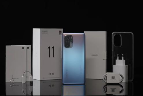 Xiaomi Mi 11i #Xioami #XioamiMi11i #Mi11i Kaufberatung Ratgeber Tipps Tricks Anleitungen Hilfe...png