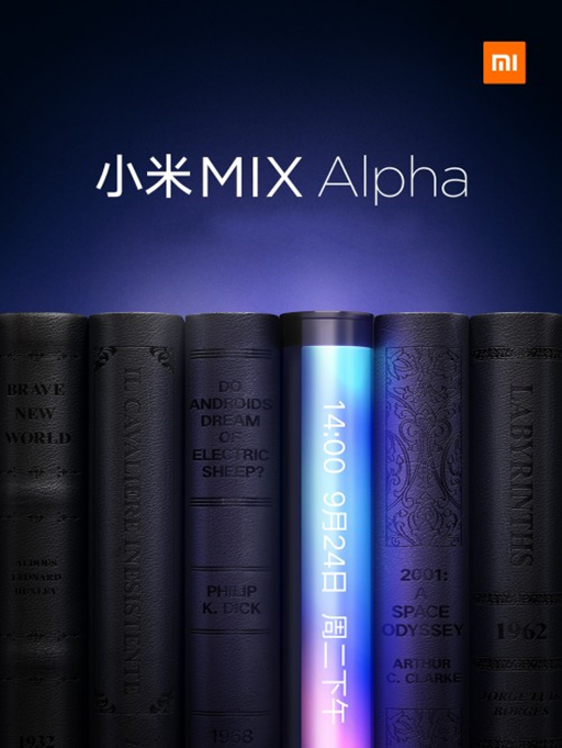 Xiaomi Mi Mix Alpha,Xiaomi Mi Mix 4,Xiaomi Mi Mix α,180% Display,180,6% Display,über 180% Disp...png