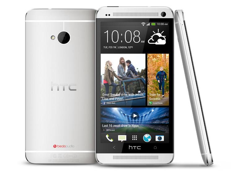 HTC-One-offiziell.jpg