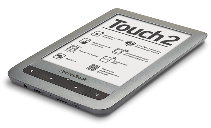 PocketBook-Touch-Lux.png