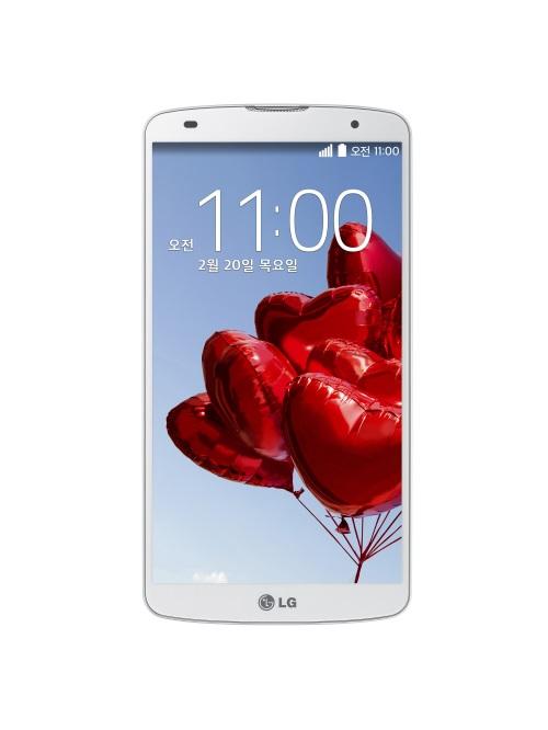 LG-G-Pro-2-Hersteller.jpg