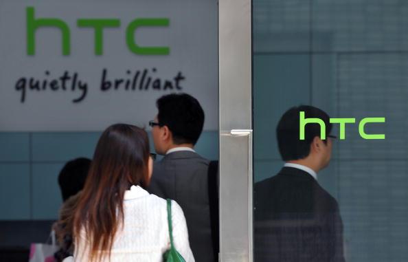 HTC-Logo-2.jpg