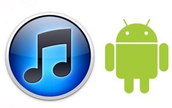 apple_itunes_logo_apple_android_itunes_logo.jpg