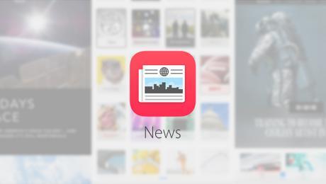 apple_ios_9_public_beta_entwickler_developer_news_app_logo.jpg