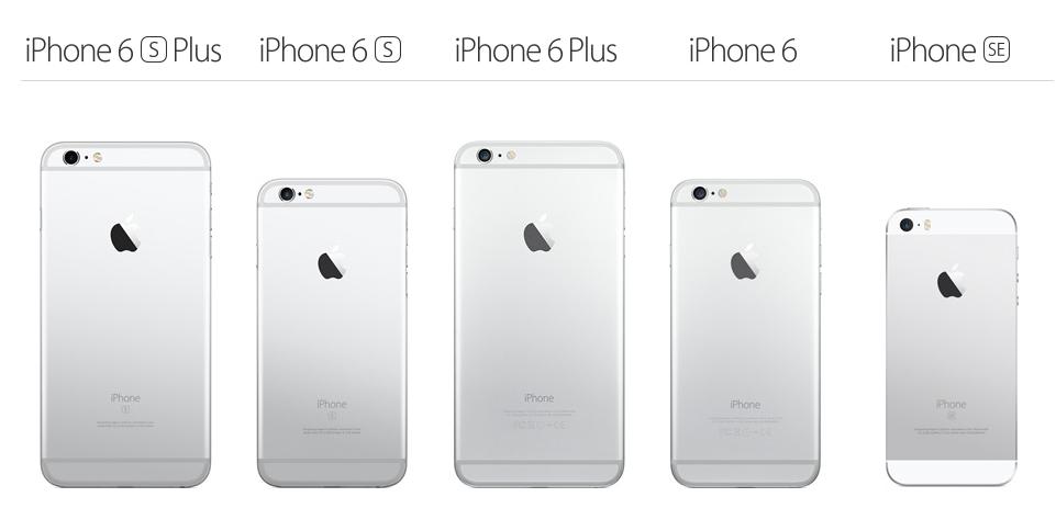 Apple-iPhone-6s-6-Plus-SE.jpg