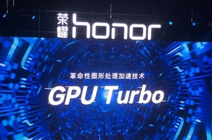 Huawei-Honor-GPU-Turbo-Update-August-September-Oktober-November-Dezember-Huawei-Honor-Smartphone.png