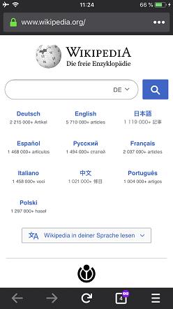 Firefox-iOS-Dark-Mode-dunkel.png