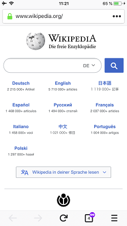 Firefox-iOS-Dark-Mode-hell.png
