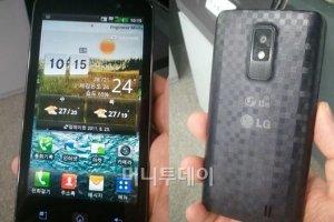 LG-LU6200-Android1.jpg