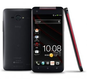 HTC J Butterfly black.jpg
