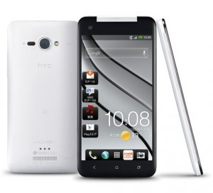 HTC J Butterfly white.jpg